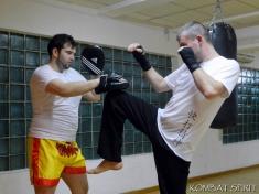 cursuri arte martiale copii adulti Bucuresti Kombat Spirit incepatori avansati
